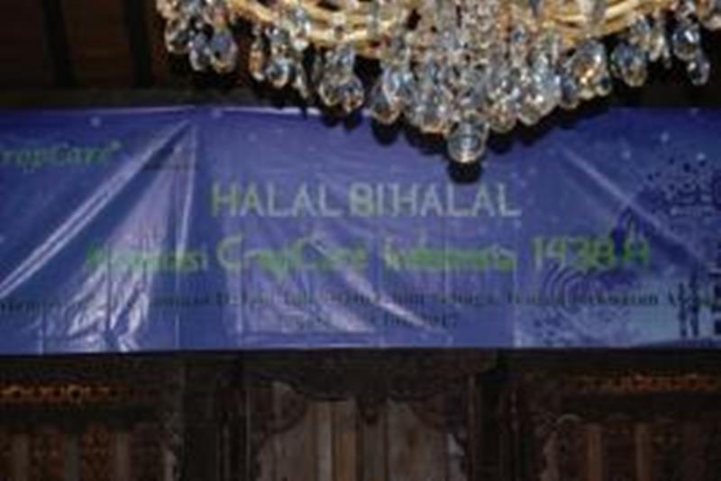 Halal Bi Halal CropCare 2017